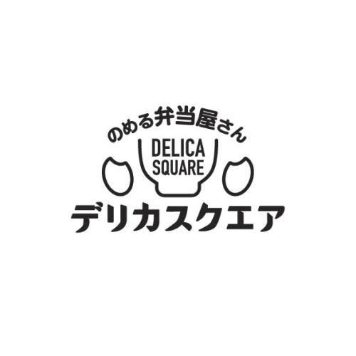 2021_0331_DELICASQUARE_logo_CS6_ol 1024_1